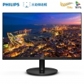 飞利浦( PHILIPS)272S9液晶显示器27寸1A1H1DP、Audio OUT接口1920×1080分辨率
